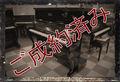 ゲルス&カルマン(Gors&Kallmann) gk2000 中古ピアノ
