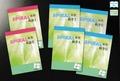 【高校】SPIRAL 数学Ⅱ  Teacher's Guide