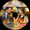 【CD版】彼マスタープログラム3+動画プレゼント!