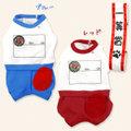 【犬服】日本製・体操服♪(XS~4L)