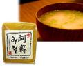 阿蘇みそ(米麦あわせ味噌)1kg