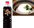 阿蘇の醤油「大吟」(だいぎん)1L