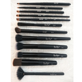 NEW PROFESSIONAL BRUSHES  12本セット