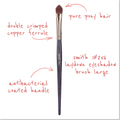 SmithCosmetics 256 LAYDOWN EYESHADOW BRUSH LARGE