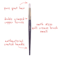 SmithCosmetics 230 QUILL CREASE BRUSH SMALL