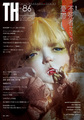 TH No.86「不死者たちの憂鬱」2021/4/28ごろ店頭へ!