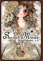 たま「Secret Mode〜少女主義的水彩画集IV」