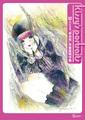"「Kissy's portraits〜52人による""岸田尚""肖像画競作集」"