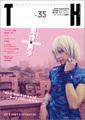 TH No.35「変性男子~HENSEI☆DANSHI」