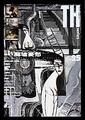 TH No.25「廃墟憂愁~メランコリックな永遠。」