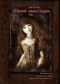 森馨 人形作品集「Ghost marriage〜冥婚〜」
