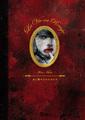 二階健「La Vie en Rouge~赤に魅せられた女たち」
