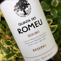 Quinta do Romeu Douro Reserva Red 2012
