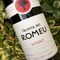 Quinta do Romeu Douro Red 2011