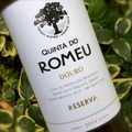 Quinta do Romeu Douro Reserva White 2014