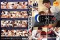 BIZ SHOCK 2 出張淫泊2   (税込定価 9,052円)