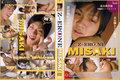 Z-ERO ONE MISAKI   (定価8,640円)