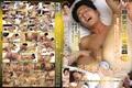 淫猥 SEXOLOGY  file.02                             (定価7,128円税込)