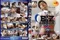 BIZ SHOCK 4 (税込定価9,504円)