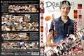 DREAM 3 ~誰にも言えない秘密のXXX Premium~                  (税込定価8,640円)