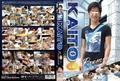 KAITO Premium Best (税込定価9,350円)