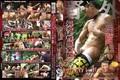 野外 淫行レポート YG.01        (税込定価7,560円)