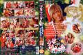 少年サンタ★☆ ~白い精子の降る夜は~ 復刻版   (定価5,123円)