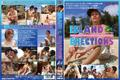 ISLAND ERECTIONS vol.1        (定価9,237円)