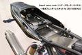 一体式フェンダーレスキットZRX1200DAEG用シルバー