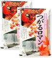 平成28年青森県産つがるロマン10kg(5kg×2袋)