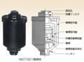 古河電池 産業電池用触媒栓 1CP