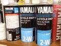 ヤマハ 2-W Oil