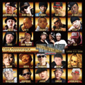 12th Anniversary All Japanese Mix