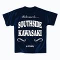SOUTHSIDE KAWASAKI S/S TEE NAVY