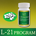 《5個+1個プレゼント》L-21PROGRAM(エル21プログラム)