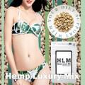 《3個セット》Hemp-Luxury-Mix(ヘンプラグジュアリーミックス)