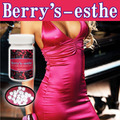 《単品》Berry's-esthe(ベリーズエステ)