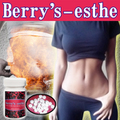 《3個セット》Berry's-esthe(ベリーズエステ)