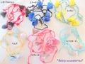 ☆ファブリックラップ☆ブレスレット  Bebis accessories