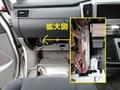 ヴォクシー・ノア BR-ROM ミニコン mini-com 限定特価