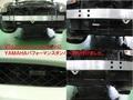 V35スカイライン用 パフォーマンスダンパー本体、ブラケットのフロントセット
