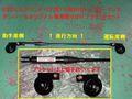 エルグランド パフォーマンスダンパー E52
