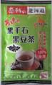 黒千石大豆のお茶 80g