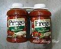 #2053 Prego プレゴ  パスタ ソース