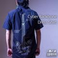 【D/3】サイバーバックボーンVer3.0 シャツ