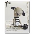 夜想# ぬいぐるみ yaso#Stuffed Animals