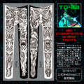 【D/3+TOMA】Bio Cybernetics Animal Tights
