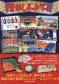 日本懐かしボードゲーム大全(日本懐かしシリーズ)