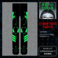 【D/3&タカハシヒロユキ】CYBER Neon Tights