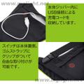 ワイヤレスウインカーパック「BIKEMAN SV-A010001(イエロー)」
